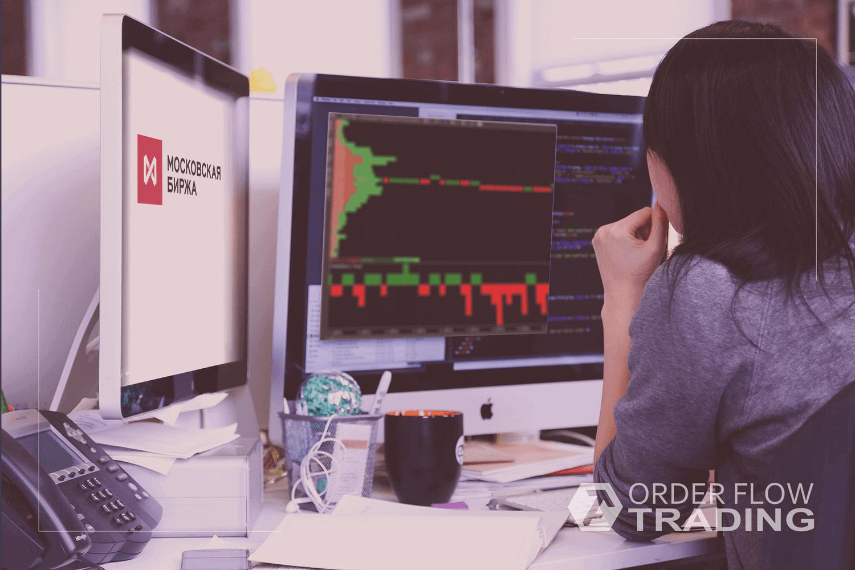 Торговля на российской бирже бинарные опционы и форекс у одного брокера