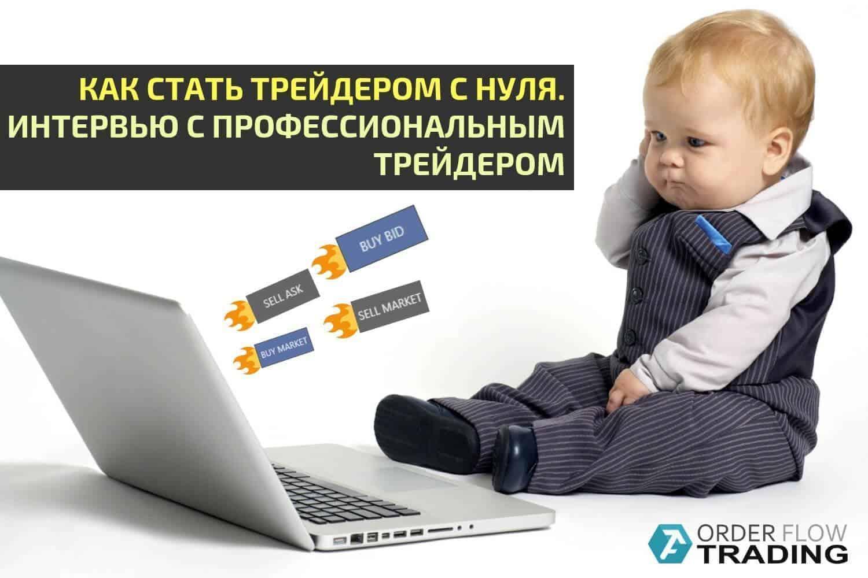 Рейтинг лучших брокеров россии цена 1