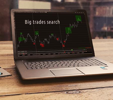 4 полезных фишки индикатора Big Trades