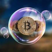перспективы криптовалют