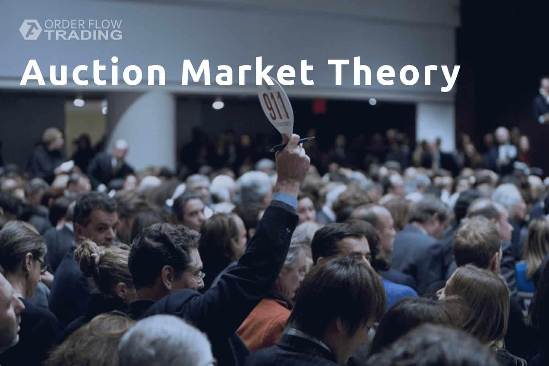 Теория рыночного аукциона. Самое важное, что нужно знать