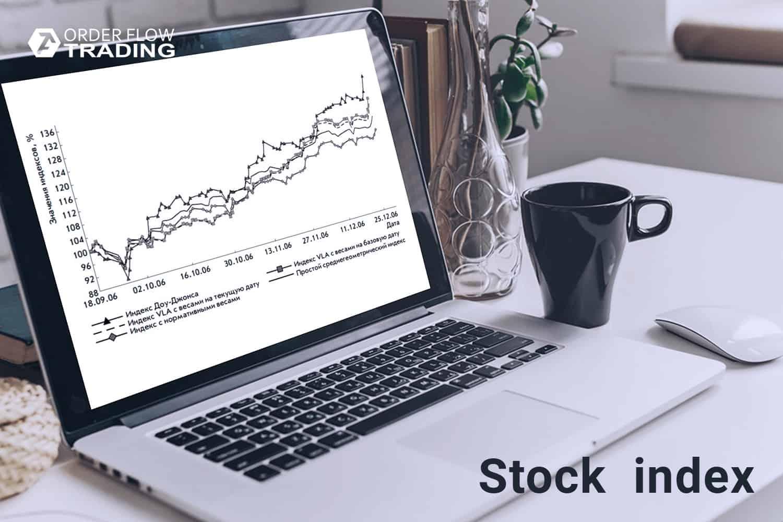 Фондовые индексы для начинающих