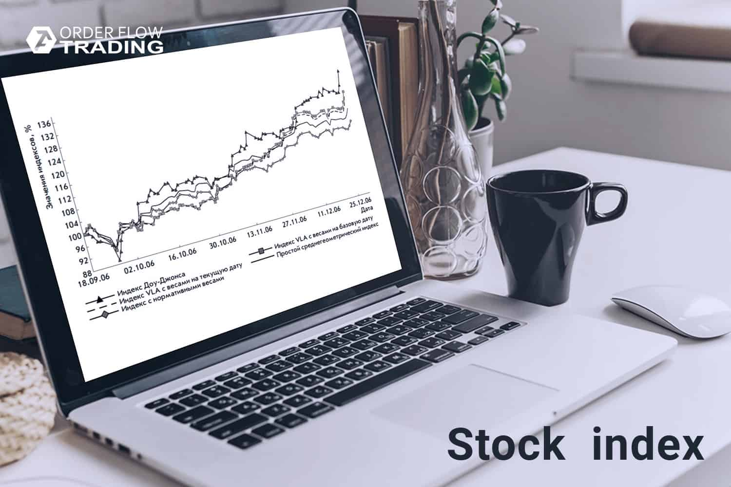 Stock indices for beginners