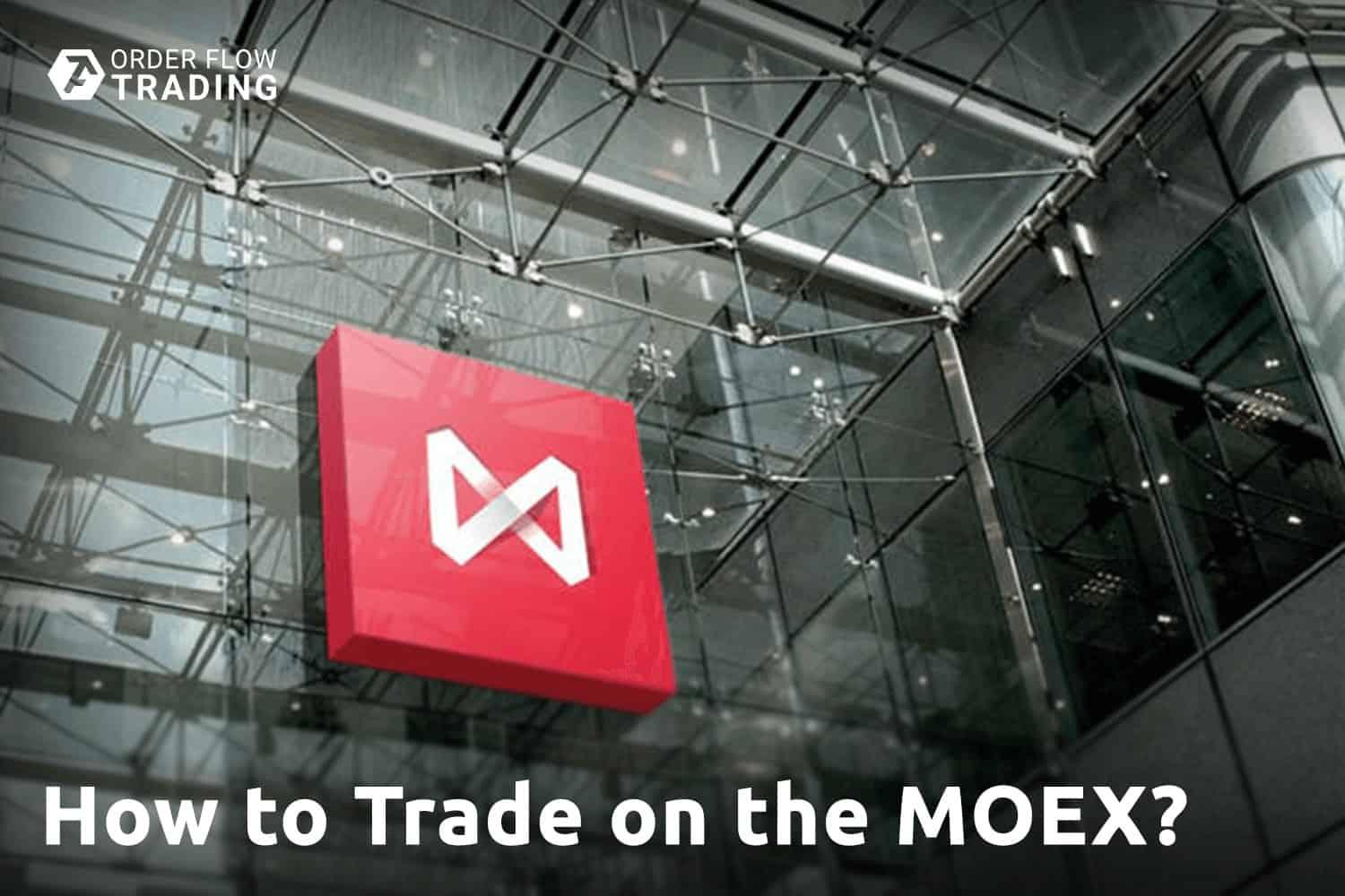 Как выбрать инструменты для торговли на Московской бирже?