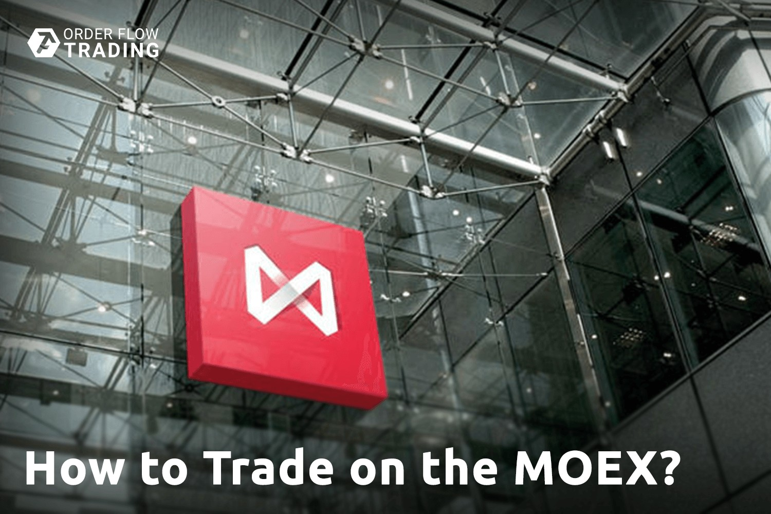 How to select instruments for trading on the Moscow Exchange?