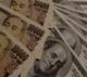 Японская иена: все, что нужно знать о валюте?