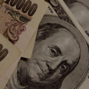 Japanese Yen: everything you need to know about the currency