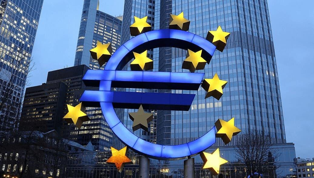 офис ЕЦБ