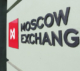 Moscow Exchange made a change to the trading system of derivatives market