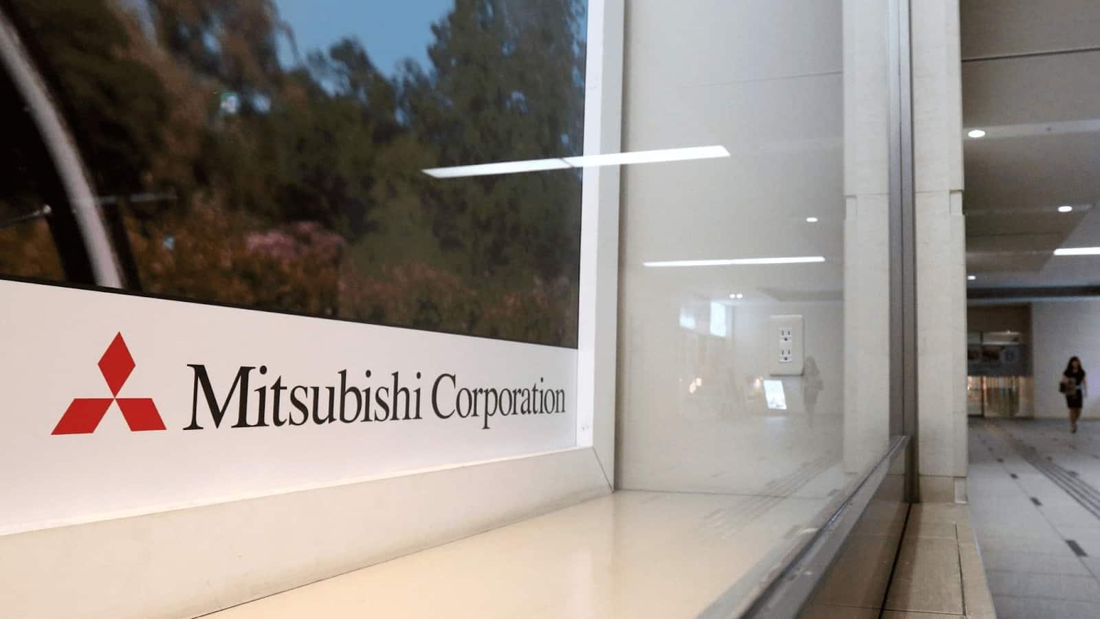 Mitsubishi Corp
