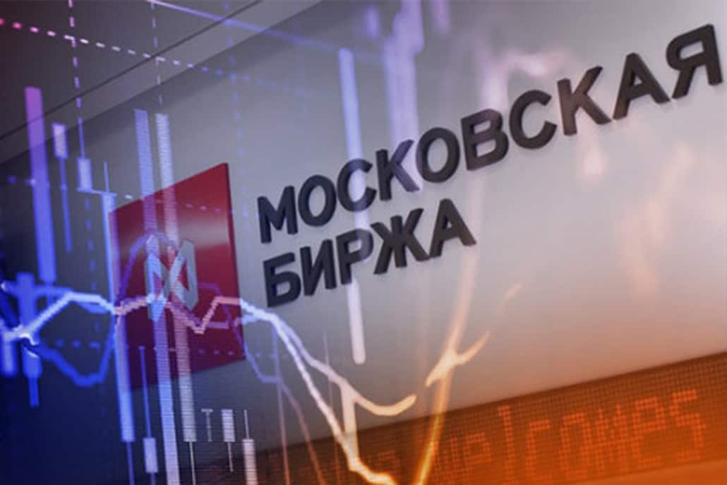 Moskovskaya birzha vnesla izmeneniye v torgovuyu sistemu srochnogo rynka