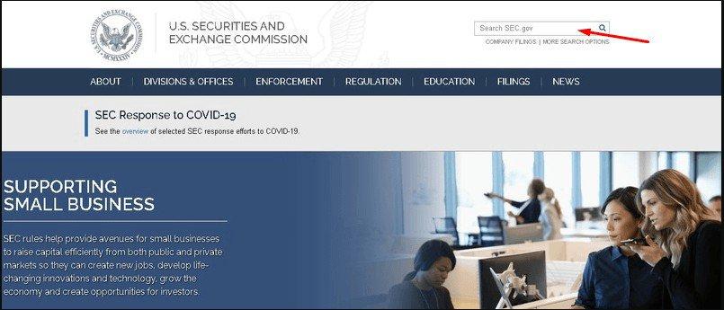 сайт SEC