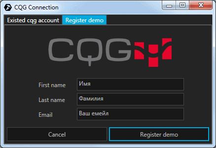 CQG demo