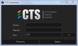 CTS connect
