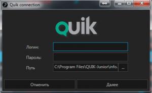 Quik LUA connector