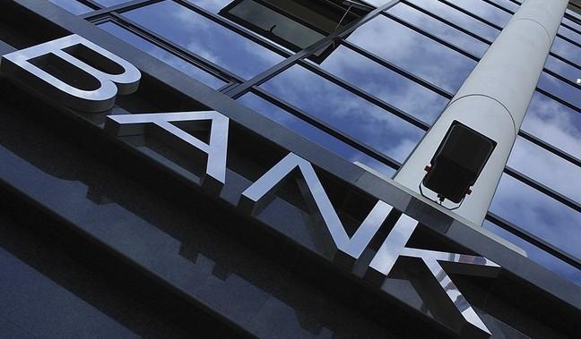 финансовые центры